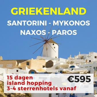 "15 daagse ""Island Hopping"" Griekse Cycladen"