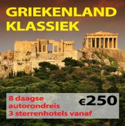 8 daagse autorondreis Klassiek Griekenland